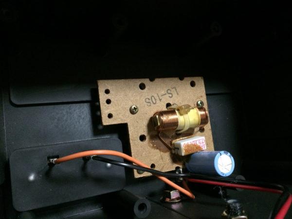 ダイヤトーンDS-105系:マランツ LS-10Sを分解してみました、エンクロージャー内部