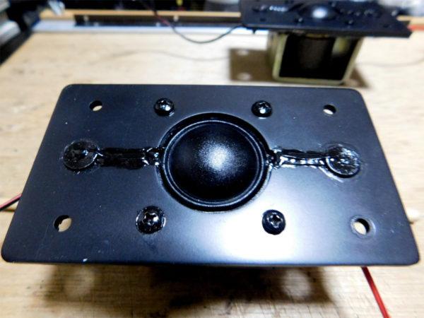 ビクター・S-M5(S-M3)のツイーターのダイアフラム交換完了!