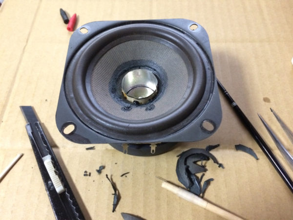 Art Audio BA-400MkIIIの画像・ウーファーのセンターキャップ除去