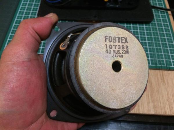 フォステックス・GX10の画像、ウーファーの背面・10T3B3