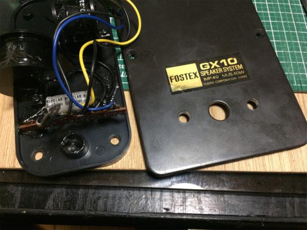 フォステックス・GX10の画像・ネットワーク背面パネル取り外しと穴開け加工