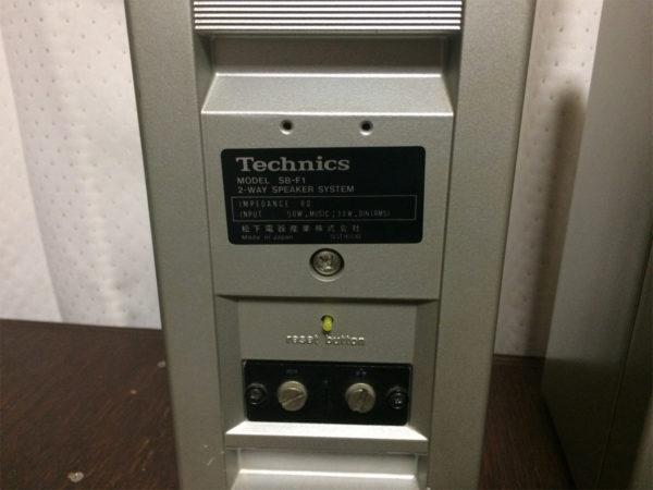 テクニクスSB-F1の画像、背面のターミナルの画像