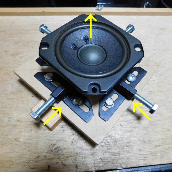 Lo-D HS-1、スピーカーマグネットずれセンターリング作業その2