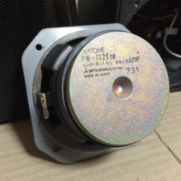 ダイヤトーン・DS-5Bの画像、ウーファー取り外して撮影した画像2・PW-1026