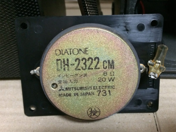 ダイヤトーン・DS-5Bの画像、ツイーターを取り外して撮影、マグネット側・DH-2322CM