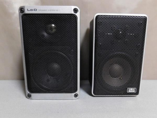 Lo-D HS-1とVISONIK DAVID 50との比較