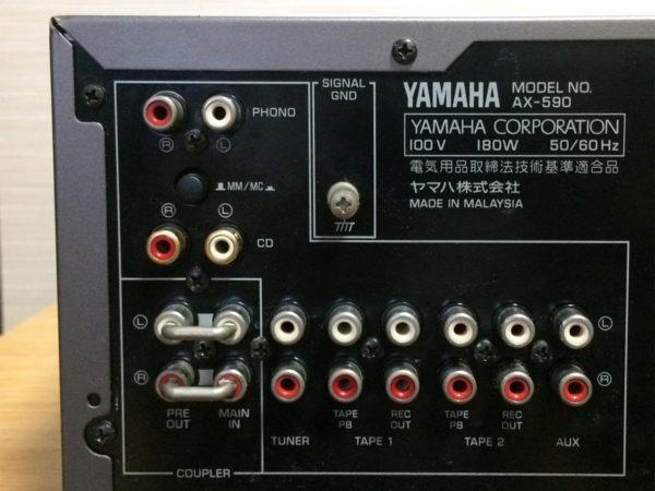 YAMAHA AX-590:入出力端子