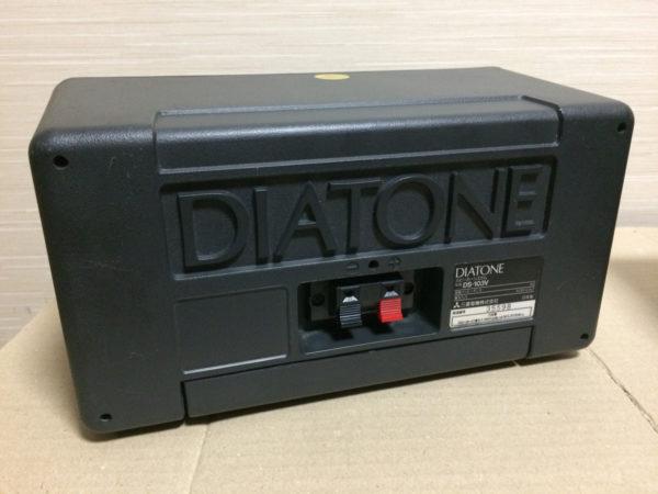 ダイヤトーン・DS-103Vの裏側の画像