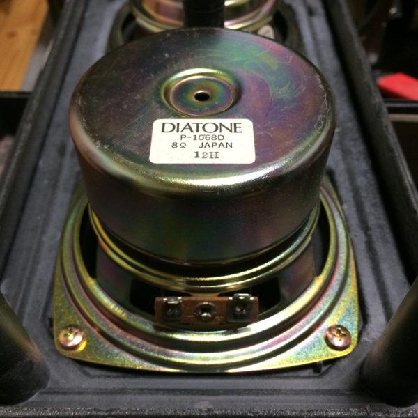 ダイヤトーン・DS-103Vのフルレンジユニット