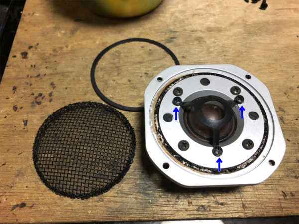 NS-1000MMのスコーカー(ツイーター)のネット取り外し