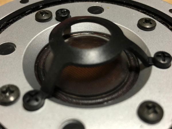 NS-1000MMのスコーカー(ツイーター)のドーム拡大