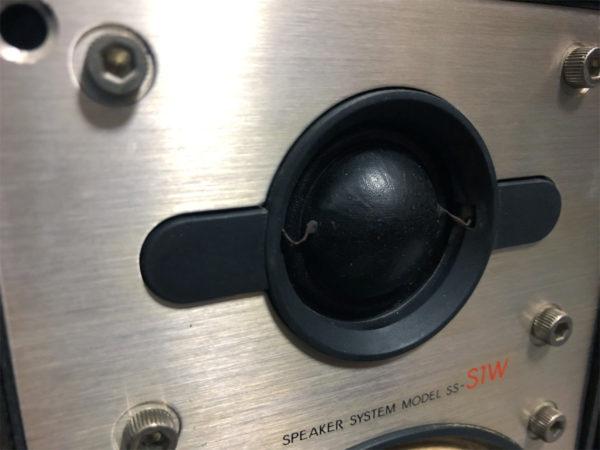 Aurex/オーレックス SS-S1W、ツイーター