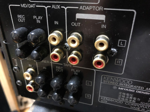 KENWOOD A-1001の背面端子、アダプター部その1