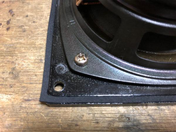 LUXKIT 834 MONITORのバッフルのガスケット