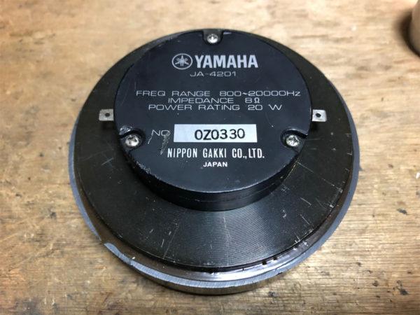 ヤマハJA-4201の組み立て完成