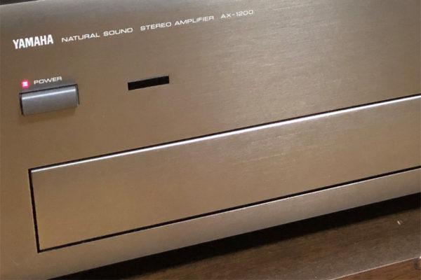 YAMAHA AX-1200