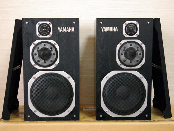YAMAHA NS-1000MM