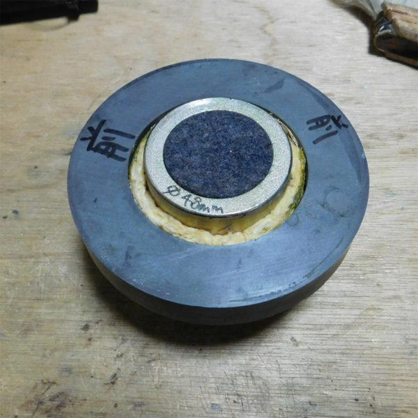 パイオニア CS-610のドームスコーカーの組み立て・その1