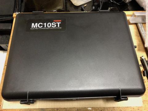 フォステックスのコンデンサーマイク・MC10STのケース