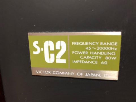 ビクター・S-C2のエンブレム