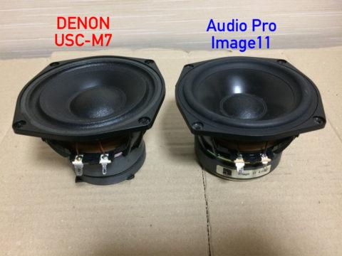 Audio Pro Image11とDENON USC-M7のウーファー比較・その1