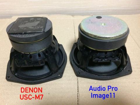 Audio Pro Image11とDENON USC-M7のウーファー比較・その2