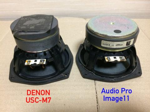 Audio Pro Image11とDENON USC-M7のウーファー比較・その3