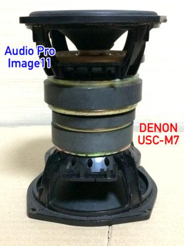 Audio Pro Image11とDENON USC-M7のウーファー比較・その4