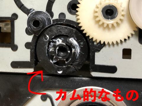 ヤマハCDX-10のCDドライブのギア、その2