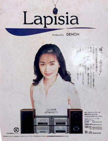 DENON USC-M7(Lapisia)の広告