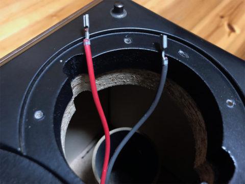 KENWOOD LS-1001(LS-300G)のツイーターの接続線