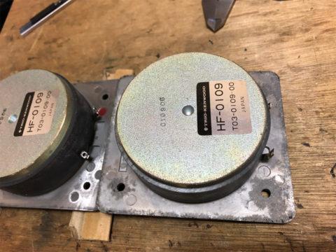 TRIO/トリオ LS-10のツイーター、整備中