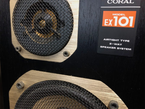 CORAL/コーラル EX-101のゴールドのフレームとダイアフラム