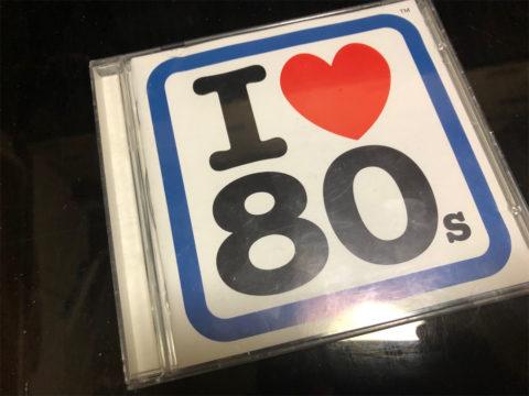 CDのピックアップ読み込みテストに使うCD