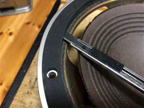 SONY/ソニー SS-R1、ウーファーのウレタンリングを剥がす