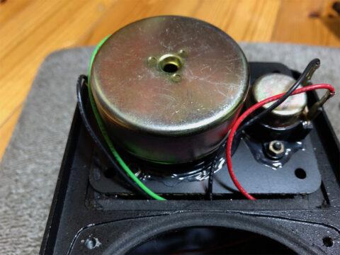 Audio Technica AT-SP50aのツイーター&スーパーツイターその2