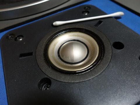 SONY/ソニー SS-R1、ツイーターの拭き掃除