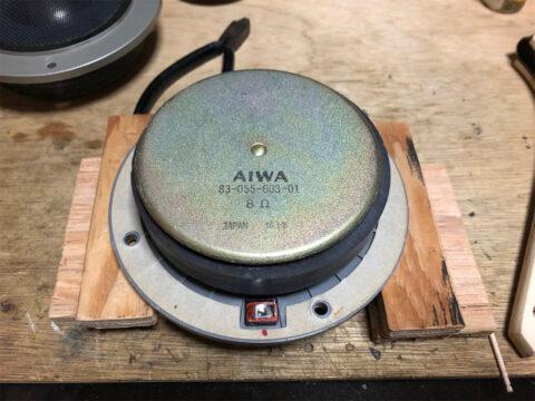 AIWA/アイワ・SC-E80、スコーカー磁気ユニット裏側