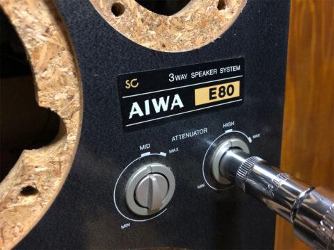 AIWA/アイワ・SC-E80、アッテネーター取り外し