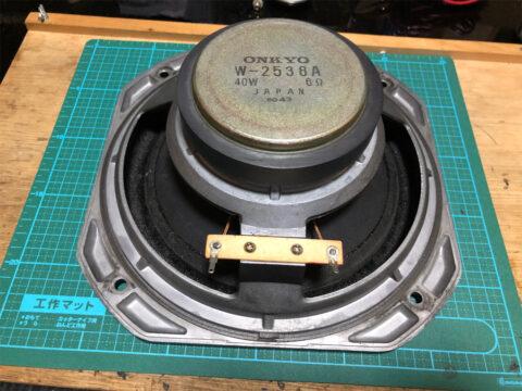ONKYO/オンキヨー・M77、ウーファーフレーム、マグネット